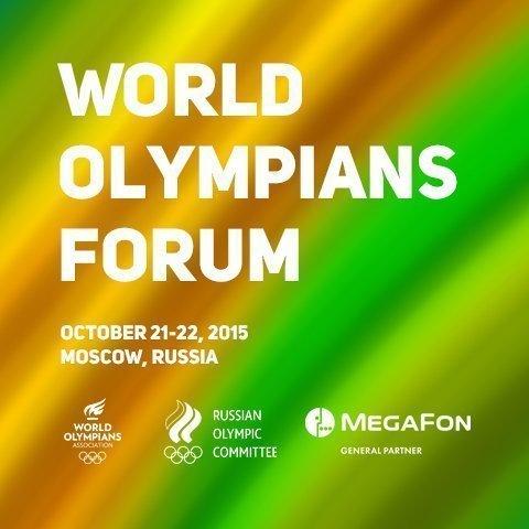 Фирменный стиль бейджей World Olympic Forum