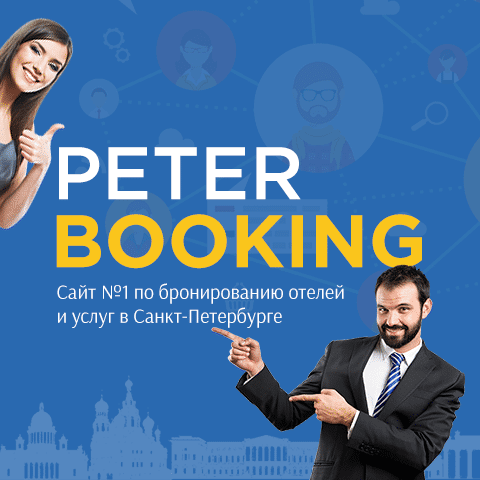 Дизайн сайта «PeterBooking.ru»
